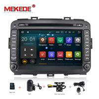 8inch 1024*600 Quad Core Android 7.1 Fit KIA CARENS 2013 2014 2015 2016 2017 Car DVD Player Navigation GPS 3G/4G Radio System