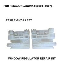 2000 2007 سيارة التصميم نافذة منظم ل رينو لاغونا الثاني 2 نافذة منظم كهربائي كليب الخلفي اليمين واليسار