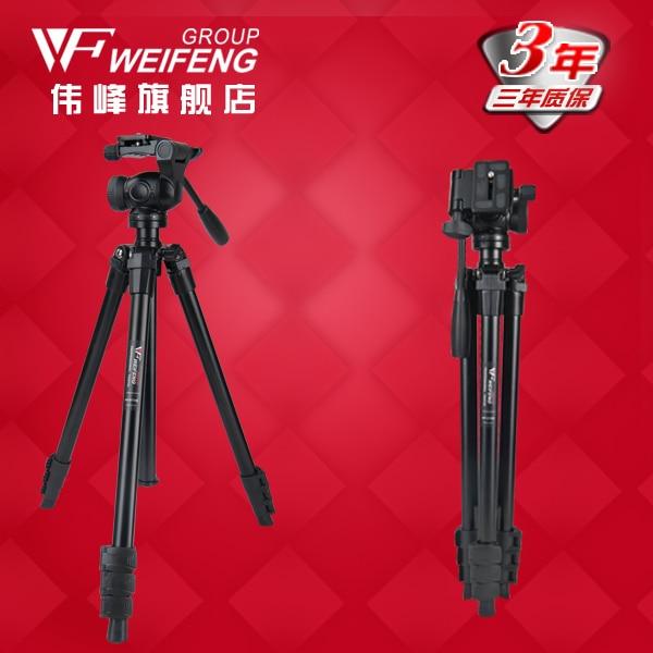 DHL gopro Weifeng wf-6720e aluminum alloy tripod wf6720e slr camera   tripod set frame portable tripod wholesale dhl gopro benro a2192tb1 tablet series travel portable tripod aluminum tripod kit wholesale