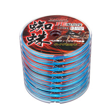 100M Japan Multifilament Braided Fishing Line 6-100LB 0.4-10.0 PE Sea Carp Rope Supper Strong Saltwater Tools