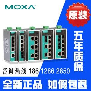 Image 1 - EDS 208A SS SC 2 đơn chế độ miệng ánh sáng 6 công tắc điện switch công nghiệp