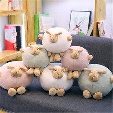 Тупой и очаровательный круглый плюшевые игрушки овцы с мягкими мультяшными плюшевыми и кукольными младенцами детские игрушки подарок на день рождения Рождество