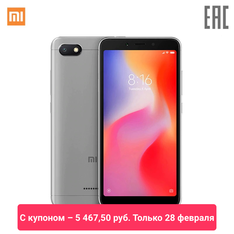 Смартфон Xiaomi Redmi 6A 16 ГБ Получай купон 25 27 февраля используй 28 февраля-in Мобильные телефоны from Телефоны и телекоммуникации on Aliexpresscom  Alibaba Group