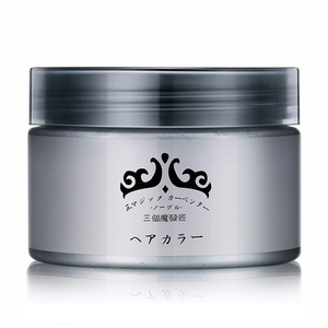 Image 4 - Mofajang Harajuku Style Styling Products Hair Color Wax Dye One time Molding Paste Seven Colors Maquillaje Make Up Hair Dye Wax