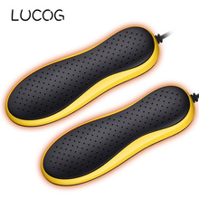 LUCOG Portable Electric Shoe Dryer 220V Deodorizate Sterilization Dehumidificate Shoes Baked Dryer for Footwear 20W