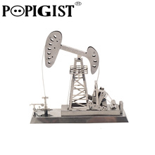 POPIGIST 3D Metal Puzzle Chinses Engineering Drilling wells Pumping Mode Laser Cutting Fun for Kid Toys Educational Jigsaw rigs