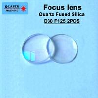 Spherical Collimating YAG Focus Lens D30 F125 2Pcs Precitec OEM Quartz Fused Silica for Fiber Laser Machine