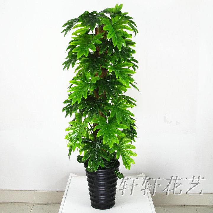 Artificial Tree Large Fake Tree Money Tree Simulation Tree Living Room  Decoration Green Silk Flower Plants