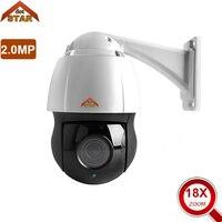 4 дюйма мини 2MP IP PTZ Камера сети Скорость купол 1080 P 18X зум PTZ IP Камера CCTV Onvif 120 м ИК Ночное видение Скорость купол Камера