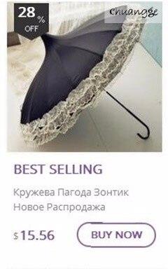 Child Umbrella Cute Fortune Cat And The Wind Fresh Black Plastic ... b7485641ede7