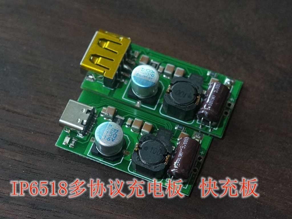 Office Electronics Computer & Office 1 Pcs Qc3.0 Qc2.0 Fcp Ip6518 Full Protocol Fast Filling Board Module Bc1.2pd