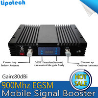 High Gain 80dB EGSM 900MHz Signal Repeater Extended GSM Cell Phone Signal Booster AGC MGC EGSM Mobile Phone Signal Amplifier