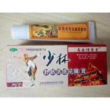 Chinese Shaolin Pijnstillende Crème Relief Balsem Zalf Reumatoïde Pijn Rugpijn Spierpijn Athritis Pijnbestrijding Gips