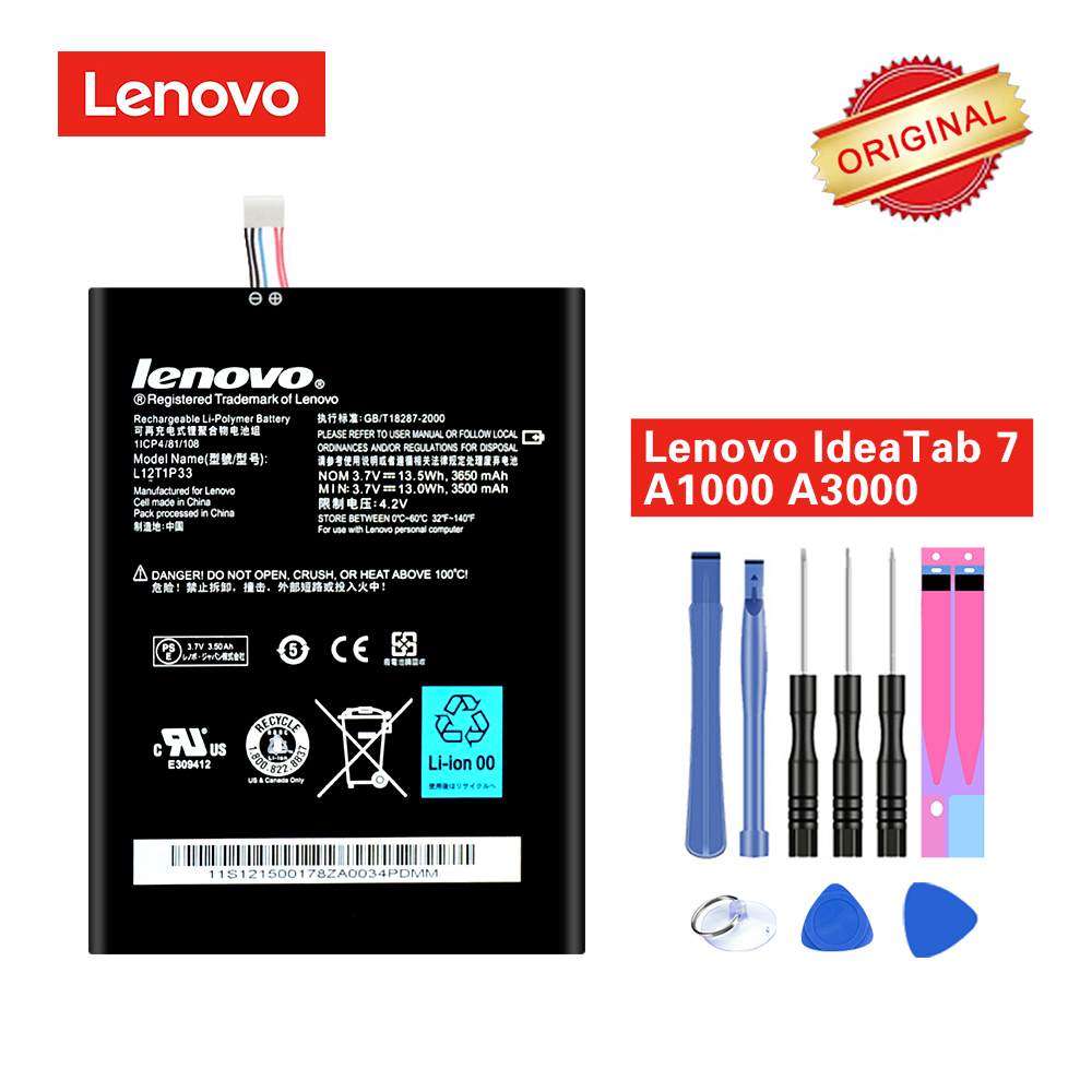 Battery L13D1P32 For Lenovo Lepad A8 50 A5500 Tab S8 50 Built in