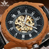 SEWOR Top Brand Luxury Skeleton Watches Automatic Self Wind Watch Men Watch Mahogany Wood Leather Watches