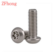 100pcs/lot ISO7380 M5 Security Screw M5*8/10/12/14/16/18/20/22/25/30/35/40/45/50 Torx Button Head Tamper Proof Screws