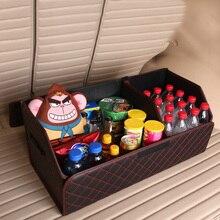 PU 가죽 자동차 트렁크 주최자 방수 다시 접는 휴대용 스토리지 도구 가방 주최자 격자 무늬 자동 접이식 스토리지 박스
