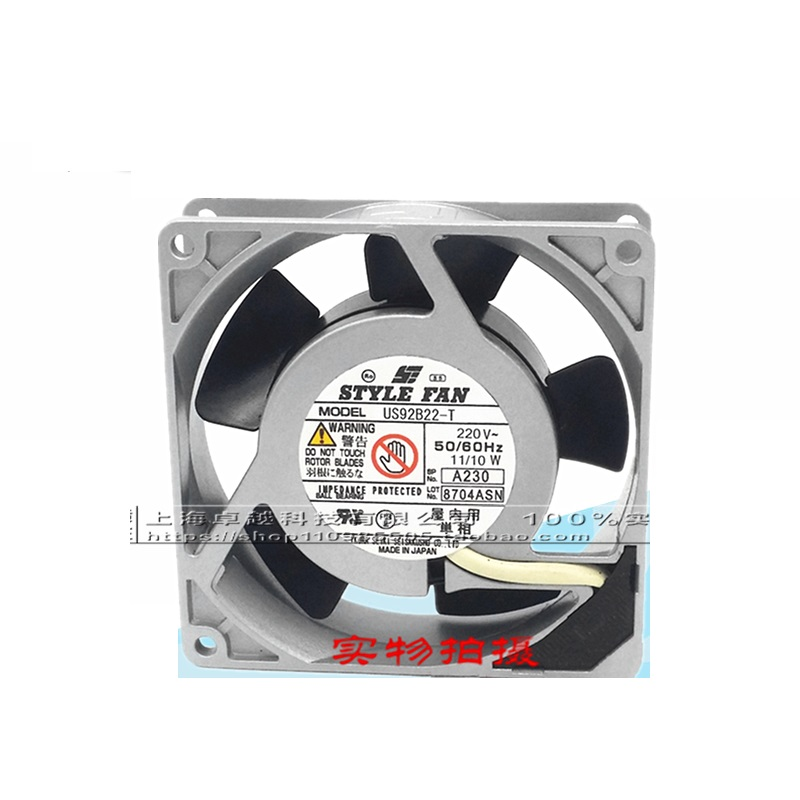 New original US92B22 FAN 220V 9CM aluminum frame AC fan new original ebm papst iq3608 01040a02 iq3608 01040 a02 ac 220v 240v 0 07a 7w 4w 172x172mm motor fan