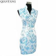 Navy Blue Ladies Satin Cheongsam Fashion Mini Qipao Novelty V-Neck Dress Flower