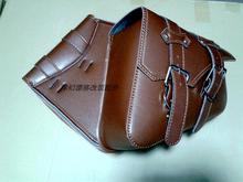 Free shipping for motorcycle modified satchel XL883 sportster Series Sport car side bag motorcycle saddle bag / Brown