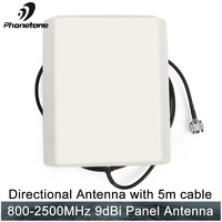 800 2500MHz 9dBi indoor Directional Panel Antenna GSM Lte Antenna with 5m cable N male connector for cell phone signal booster
