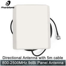 800-2500MHz 9dBi Indoor directional panel antenna with 5m cable N male connector for cell phone signal booster