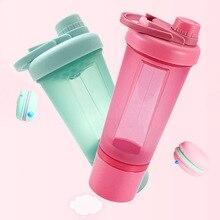 Женщина Спорт Whey шейкер, бутылка для протеина бутылка для воды девушка BPA бесплатно герметичный тренажерный зал для обучения фитнесу Спортивная бутылка для подпитки