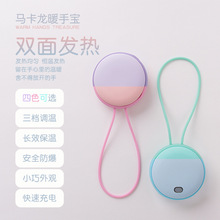 DIY lanyard macarons hand warmers usb rechargeable portable fan warm baby with charging treasure winter gifts
