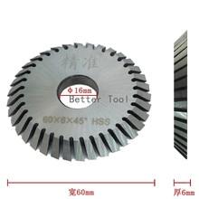 HSS 16x60x6 мм ключевой режущий диск для всех горизонтальный станок для изготовления ключей диск обрезчик для слесаря инструменты