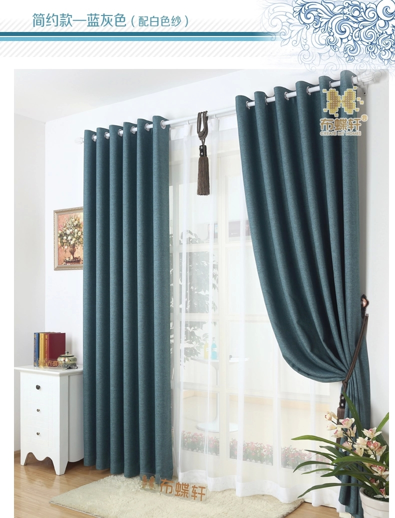 fото шторы заказать на aliexpress