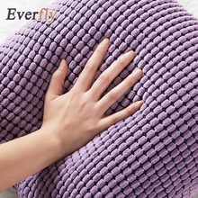 modern polyester solid color corded velveteen rectangle decorative pillow Yarn-dyed outdoor cushions/lumbar pillows with filling