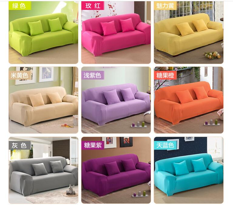 4 season all can use solid spandex fabric sofa covers, 1