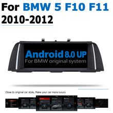 Android8.0 up Car GPS DVD Multimedia Player For BMW 5 F10 F11 2010~2012 CIC Original Style Touch Screen Google System