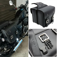 KYN 1 double motorcycle black double buckle saddle bag waterproof bicycle side storage fork tool kit PU leather side bag
