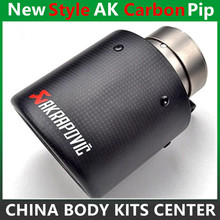 Inlet  63mm  Outlet  114mm Akrapovic Universla Carbon Exhaust Tip