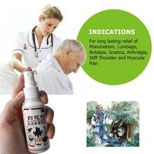 2019 New 80ml/Pcs Snake Venom Analgesic Essential Oils Scapulohumeral periarthritis Treatment Far IR Exercise Injury Spray
