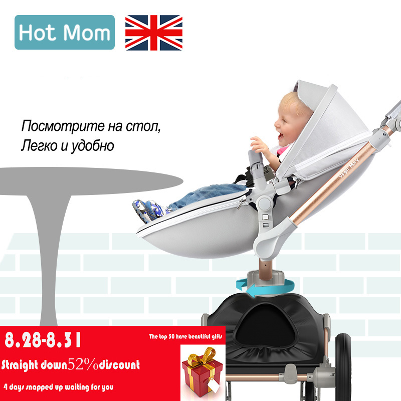 Baby Strollers can sit and lie baby stroller baby stroller can folding Baby stroller winter summer free shipping portableHot Mom europe and ru no tax baby stroller ultra light can sit can lie portable umbrella stroller folding summer strollers baby