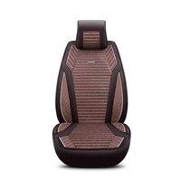 2018 новый лен универсальные чехлы сидений автомобиля 5 авто подушка Fit Toyota Лада Renault Audi peugeot suzuki автомобилей bmw