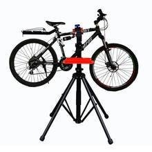 Alas de aluminio soporte de reparación de bicicletas pata de cabra pata de cabra bicicleta estante de bicicleta de montaña herramientas de reparación de bicicletas accesorios aparcamiento percha