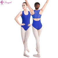 Royal Blue Tank Ballet Leotards For Women Adult Ballet Leotard With Mesh Swan Costume For Girls