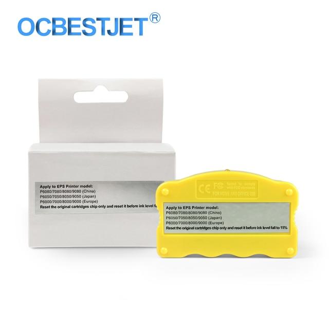 P6000 Cartridge Chip Resetter For Epson SureColor P6080 P6050 P7050 P8050 P9050 P6000 P7000 P8000 P9000 Cartridge Chip Restore