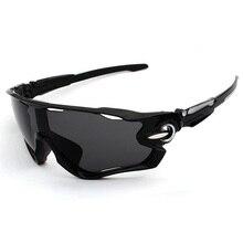 Reflective Sunglasses