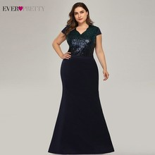 Plus Size Sparkle Mother Of The Bride Dresses Ever Pretty Sequined Mermaid Elegant Navy Blue Robe De Soiree 2019