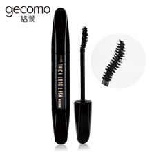 Mascara Makeup Cosmetic Length Extension Long Curling Eyelash Black Lengthener Maquiagem Rimel