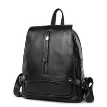 Новые простые натуральная кожа женщины Bagpack флип универсальная Корейская путешествия рюкзак высокое качество школьная сумка для подростка Mochila