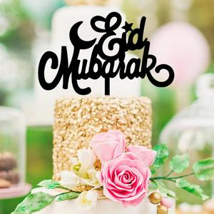Image 2 - Eid Mubarak Ramadan Wedding Acrylic Cake Topper Muslim Islam Glitter Hajj Decor Acrylic Mubarak Cake Insertion Tppers Srtand