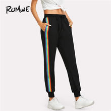 Romwe Sport Black Rainbow Striped Side Sweatpants Drawstring Waist Loose Crop Jogging Pants Women Exercise Running Trousers romwe sport black drawstring waist women fitness jogging pants 2018 outdoor gym running sports loose sweatpants