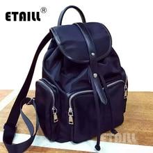 Брендовый нейлоновый рюкзак на шнурке, водонепроницаемый Женский ранец, школьная сумка для девушек, студенток, сумка для ноутбука, рюкзак, Sac a Dos Femme