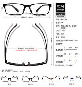 Image 3 - Men Women ultra light tr90 myopia frame eyeglasses glasses frame full frame glasses myopia glasses
