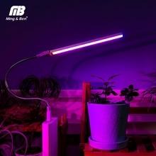 USB شاشة ليد بطيف كامل النبات تنمو ضوء 3 واط 5 واط 5 فولت Fitolamp ل الدفيئة النباتات المائية مصابيح إنارة تنمو أضواء فيتو مصباح